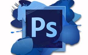 Curso a distancia (Online) de Photoshop CC