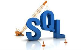 Curso en línea (Online) de Administración y Gestión de Bases de Datos SQL