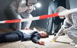 Curso a distancia (Online) de Criminalística: Especializado en la Escena del Crimen